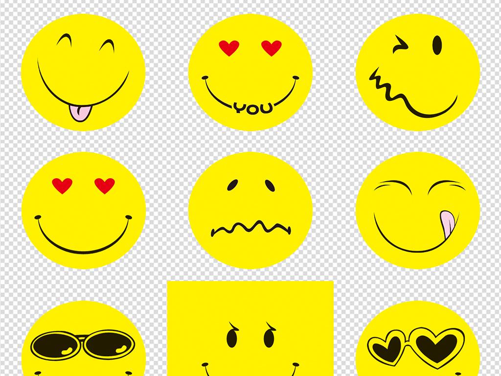有趣的卡通笑脸徽章表情符号素材图片 psd模板下载 0.36MB 其他大全 生活工作