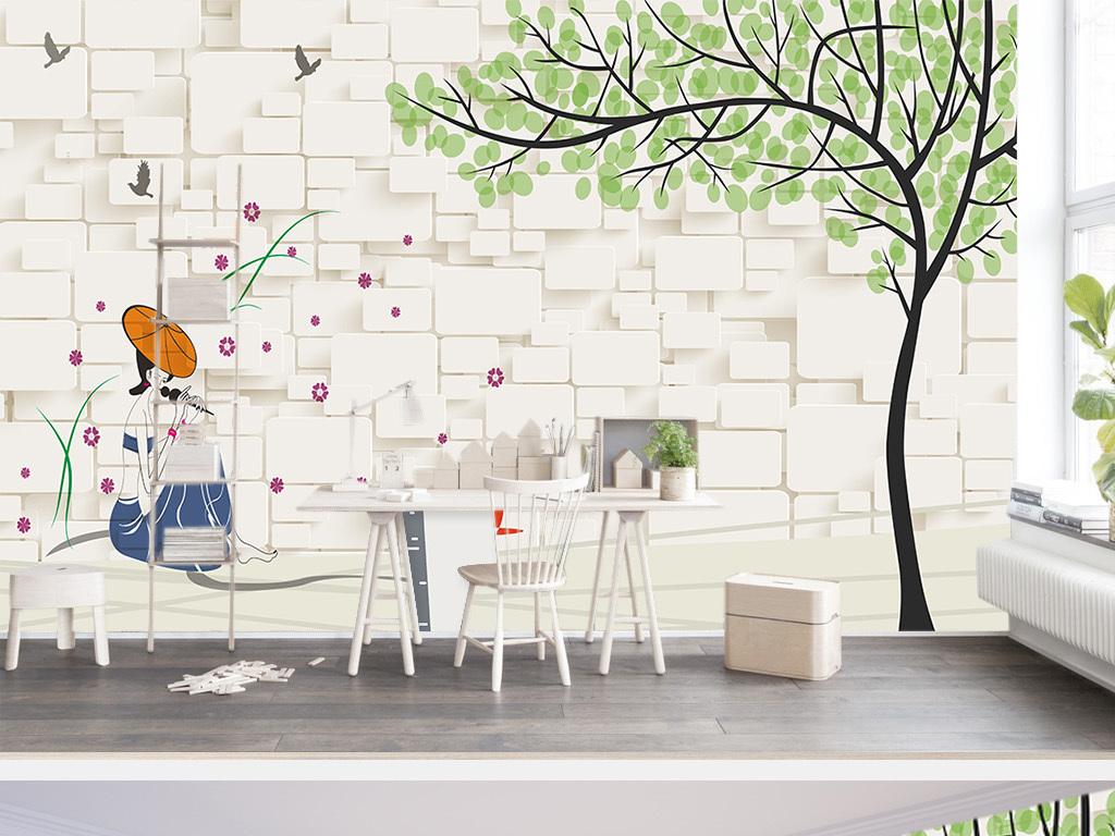 3D墙砖美女劈柴美女手绘树电视背景立体墙图片