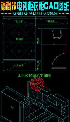 鞋柜CAD图纸 鞋柜CAD图纸模板下载 鞋柜CAD图纸图片设计素材 我
