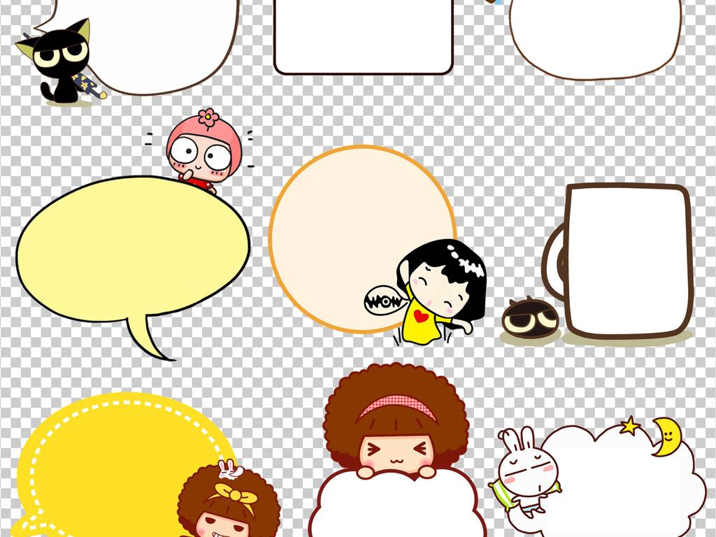 卡通对话框气泡小报集合