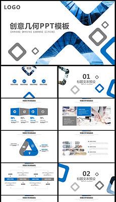 商务商业ppt素材模板素材下载 商务商业ppt素材背景图片大全 我图网