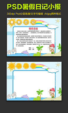 专注正版设计作品交易平台 -小画报图片素材 小画报图片素材下载 小画