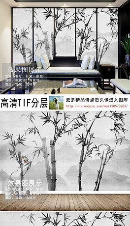 tif分层ps竹子 tif分层格式ps竹子素材图片 tif分层ps竹子设计模板 我图网图片