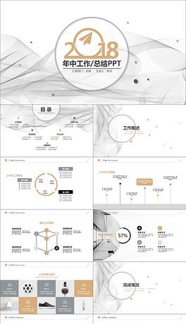PPTX线条框架 PPTX格式线条框架素材图片 PPTX线条框架设计模板