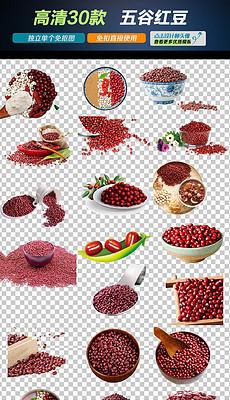 五谷杂粮图片素材 五谷杂粮图片素材下载 五谷杂粮图片大全 我图网