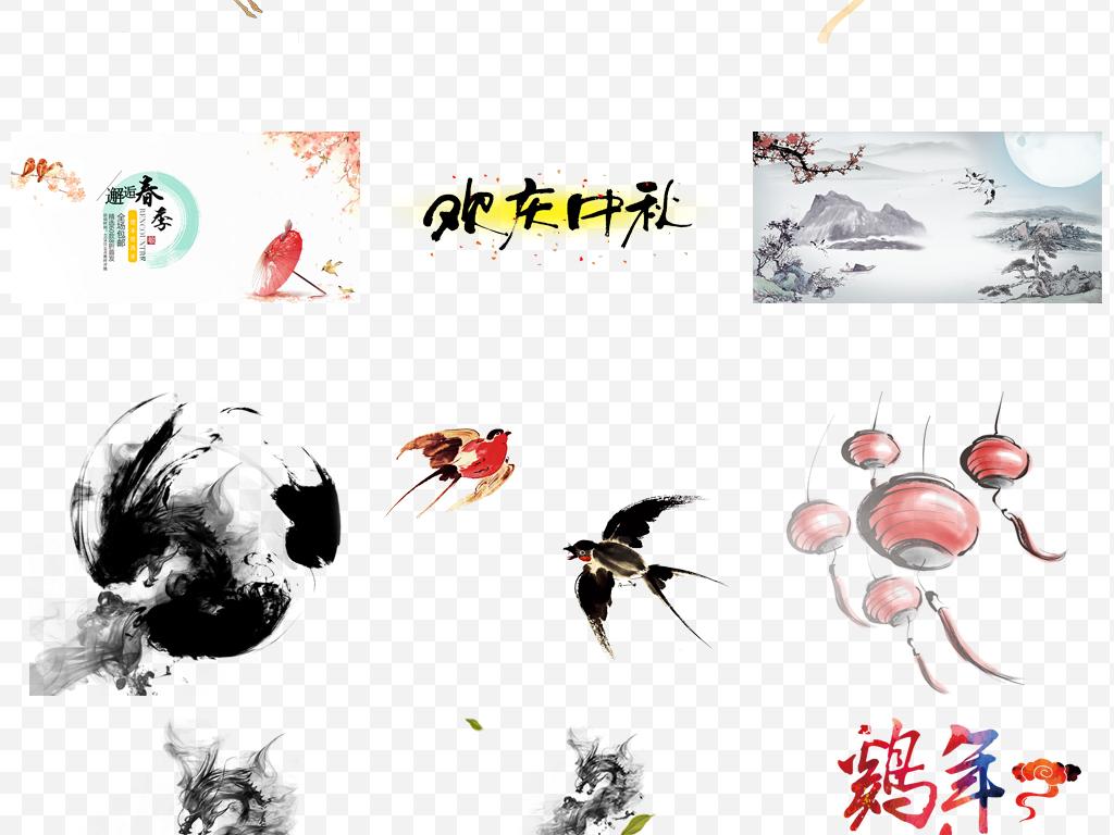 中国风水墨山水古典背景素材PSD免抠元素图片 psd模板下载 298.63