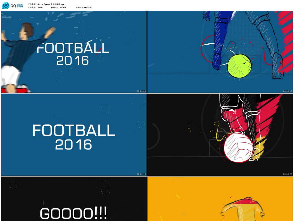 2017年涂鸦手绘足球宣传片头ae.