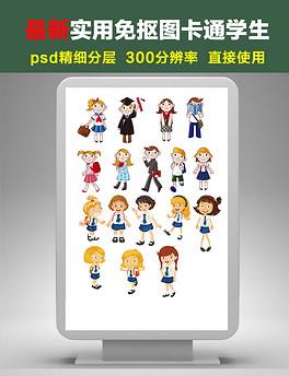 PSD男孩女孩PPT PSD格式男孩女孩PPT素材图片 PSD男孩女孩PPT