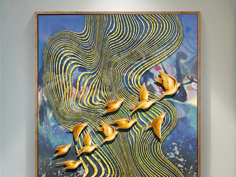 新中式浮雕飞鸟抽象线条玄关装饰画
