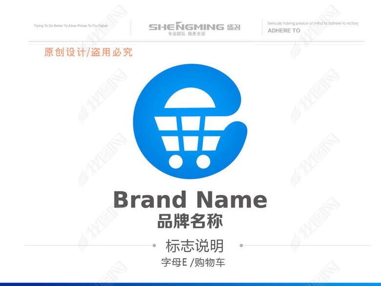E互联网购物电子商务网络科技LOGO设计