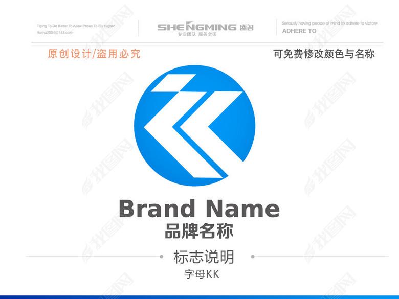 K电子电器网络科技数码科技LOGO设计