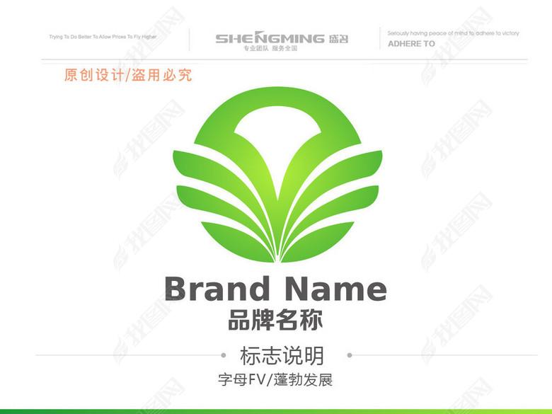 YF农副产品有机食品绿色食品LOGO设计