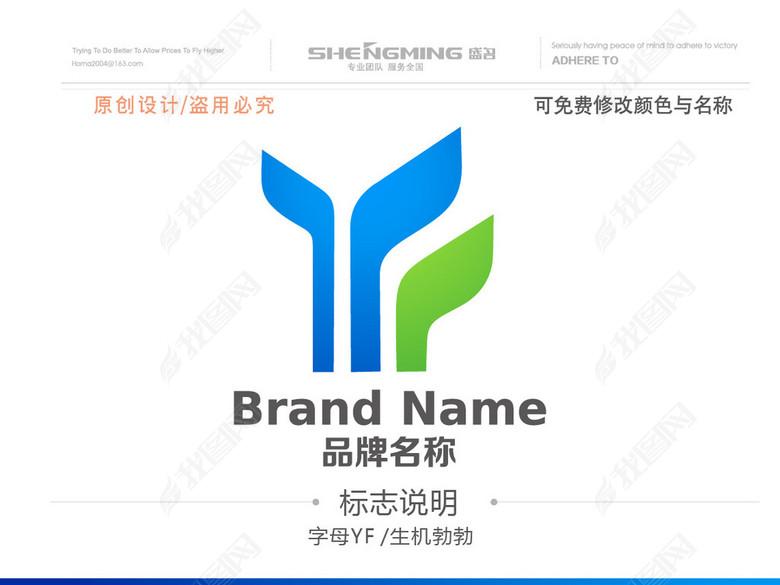 YF农副产品化肥农业培植基地LOGO设计