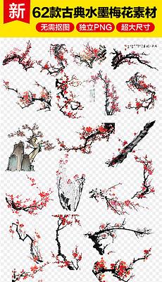中国风剪纸图片素材 中国风剪纸图片素材下载 中国风剪纸图片大全 我