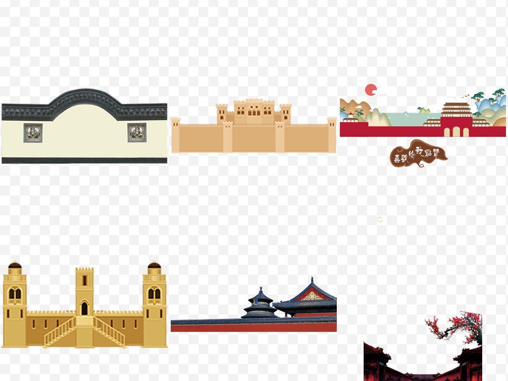 卡通扁平化手绘中国风城墙古代建筑设.