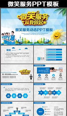 PNG教师服务 PNG格式教师服务素材图片 PNG教师服务设计模板 我图