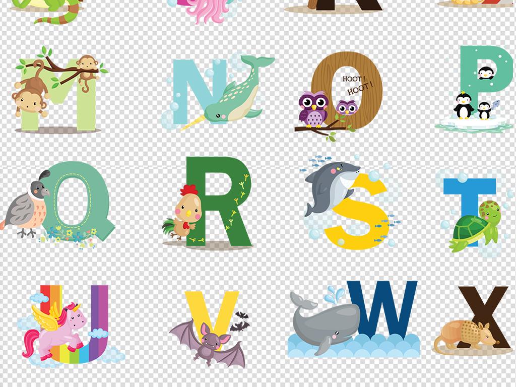 26个英文字母艺术字卡通字母可爱喜.图片设计素材