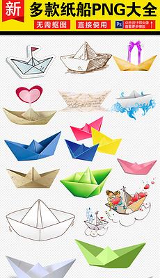 卡通手绘纸船帆船图片海报素材-手工纸折图片素材 手工纸折图片素材图片