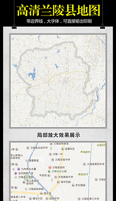 临沂市地图模板 临沂市地图设计素材下载 临沂市地图高清完整版下载 我图网