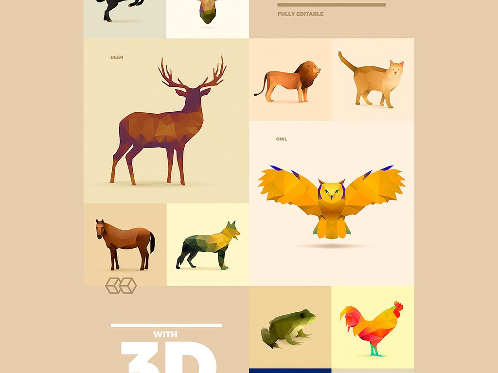 不规则多边形立体3d动物形状集合矢.