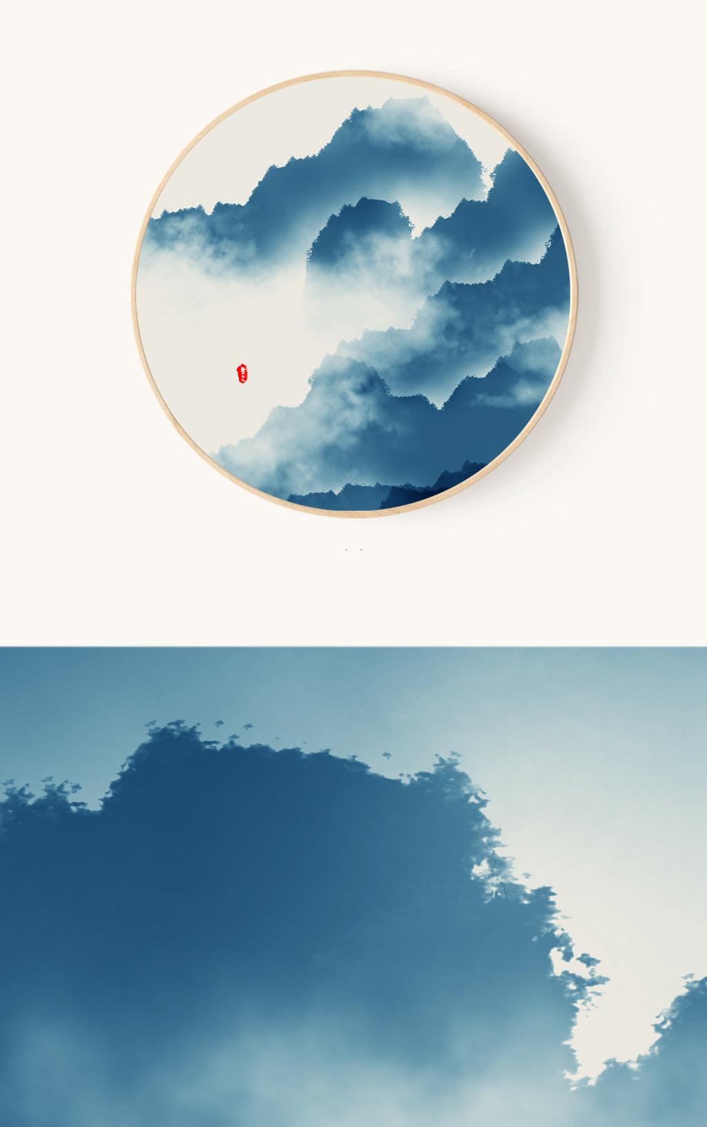 水墨 写意山水画 意境山水画 国画山水画 现代山水画 新中式装饰画