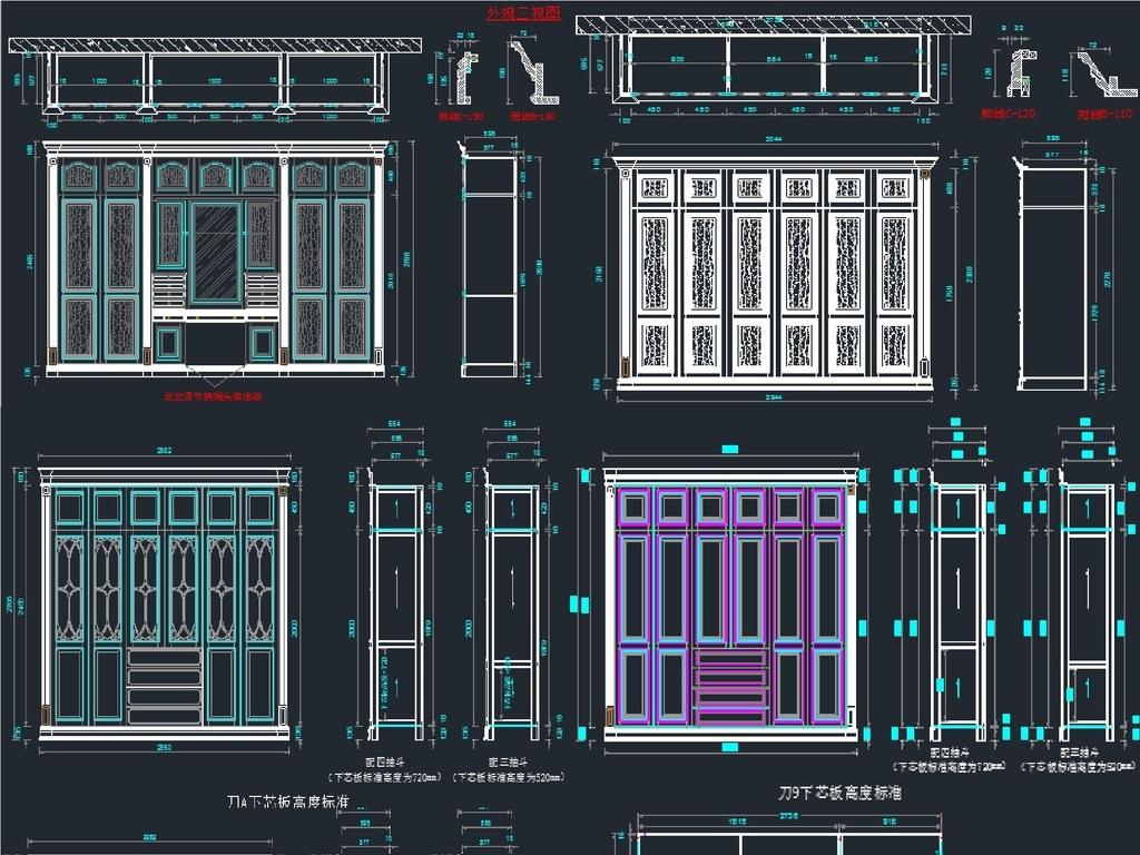 定制模块还是CAD图cad家具用i7i5图片
