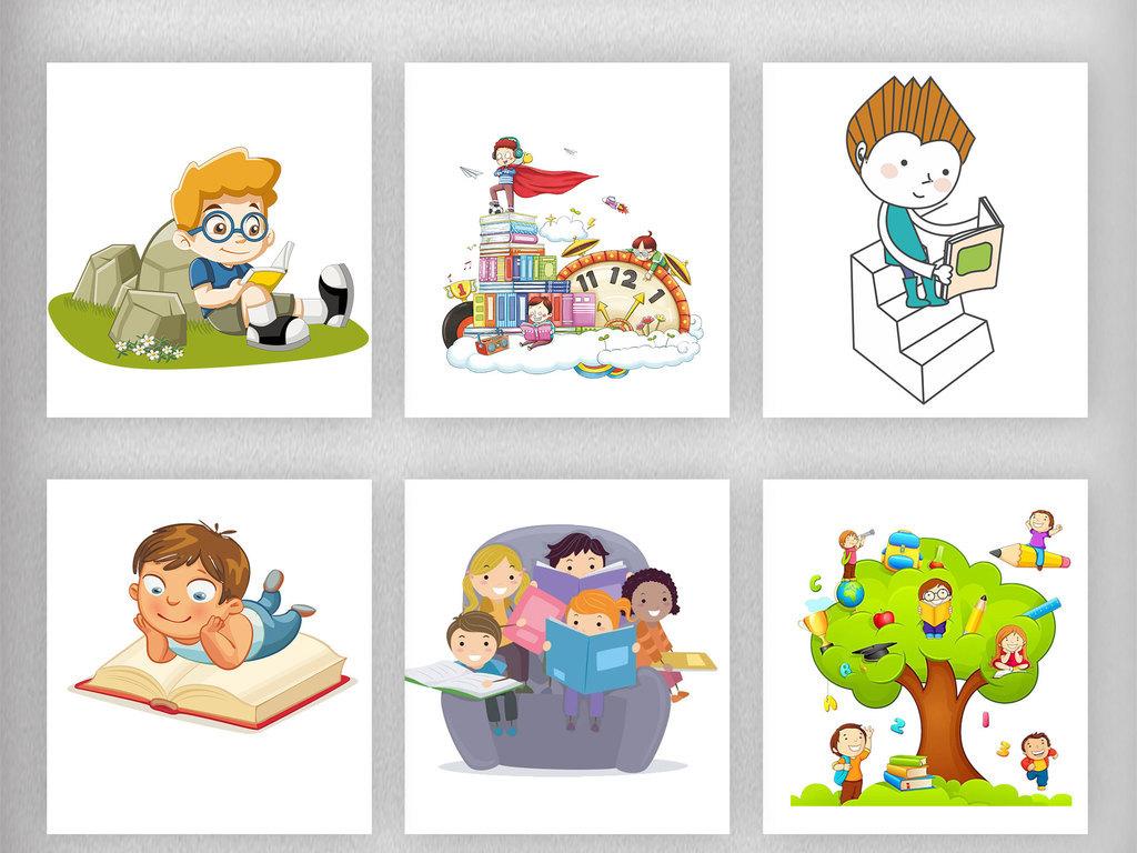可爱卡通读书学习儿童png透明背景.