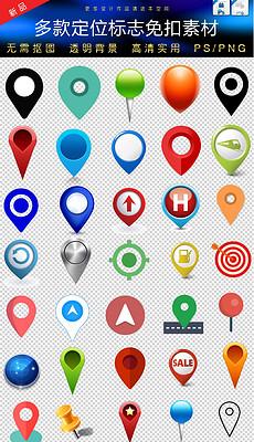 GPS素材 GPS模板下载 GPS图片设计 我图网