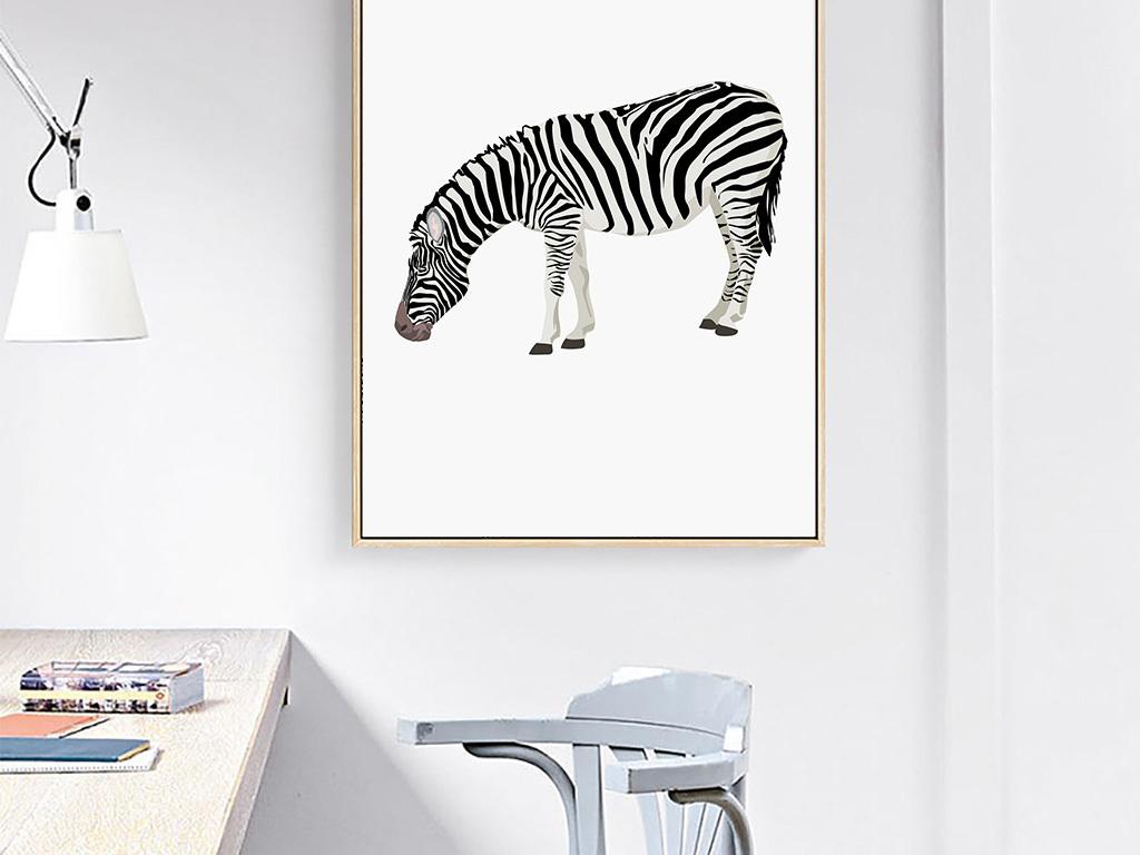 北欧简约手绘斑马动物装饰画图片设计素材 高清psd模板下载 7.07MB 动物装饰画大全