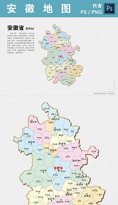 甘肃地图模板 甘肃地图设计素材下载 甘肃地图高清完整版下载 我图网