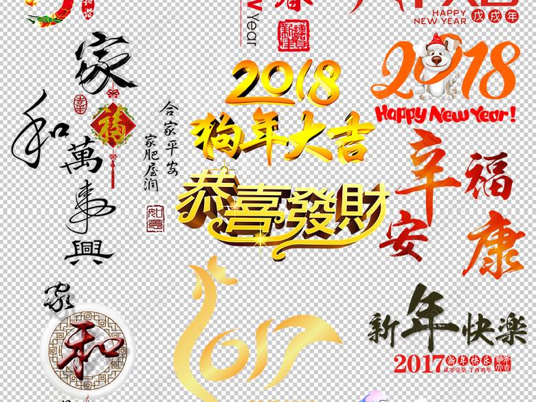 5182,元旦祝福新年祝福(原创) - 春风化雨 - 诗人-春风化雨的博客