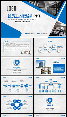 员工管理手册图片素材 员工管理手册图片素材下载 员工管理手册背景素材 员工管理手册模板下载 我图网