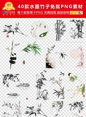 竹子简笔画竹子竹节竹林竹子海报图片素材 模板下载 3.80MB 中国风边框大全 花纹边框