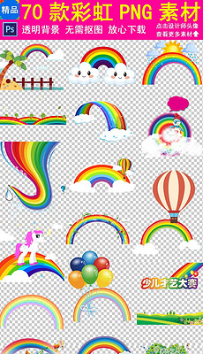 展板 边框 展板 边框设计素材下载 展板 边框图片源文件下载 我图网图片