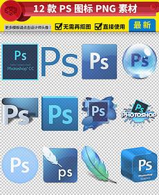 JPGPS抠图软件 JPG格式PS抠图软件素材图片 JPGPS抠图软件设计模板 我图网