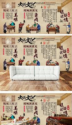 餐饮壁画图片 餐饮壁画设计素材下载 餐饮壁画效果图 我图网
