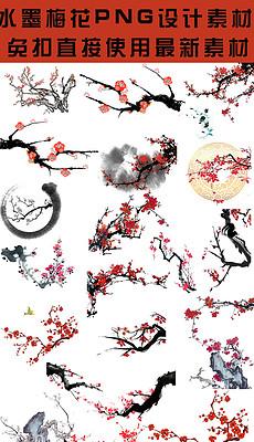 梅花剪纸图片素材 梅花剪纸图片素材下载 梅花剪纸背景素材 梅花剪纸