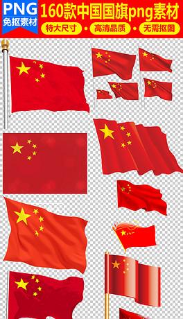 PPTX动态 国徽 PPTX格式动态 国徽素材图片 PPTX动态 国徽设计模板 我图网