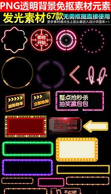 led灯图片素材 led灯模板 设计元素下载 第0页 我图网VIP素材