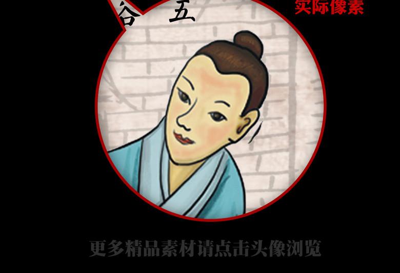 复古砖墙中国风健康养生五谷杂粮背景墙(图片
