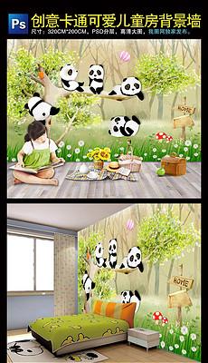 可爱卡通手绘小熊猫儿童房壁纸儿童墙纸