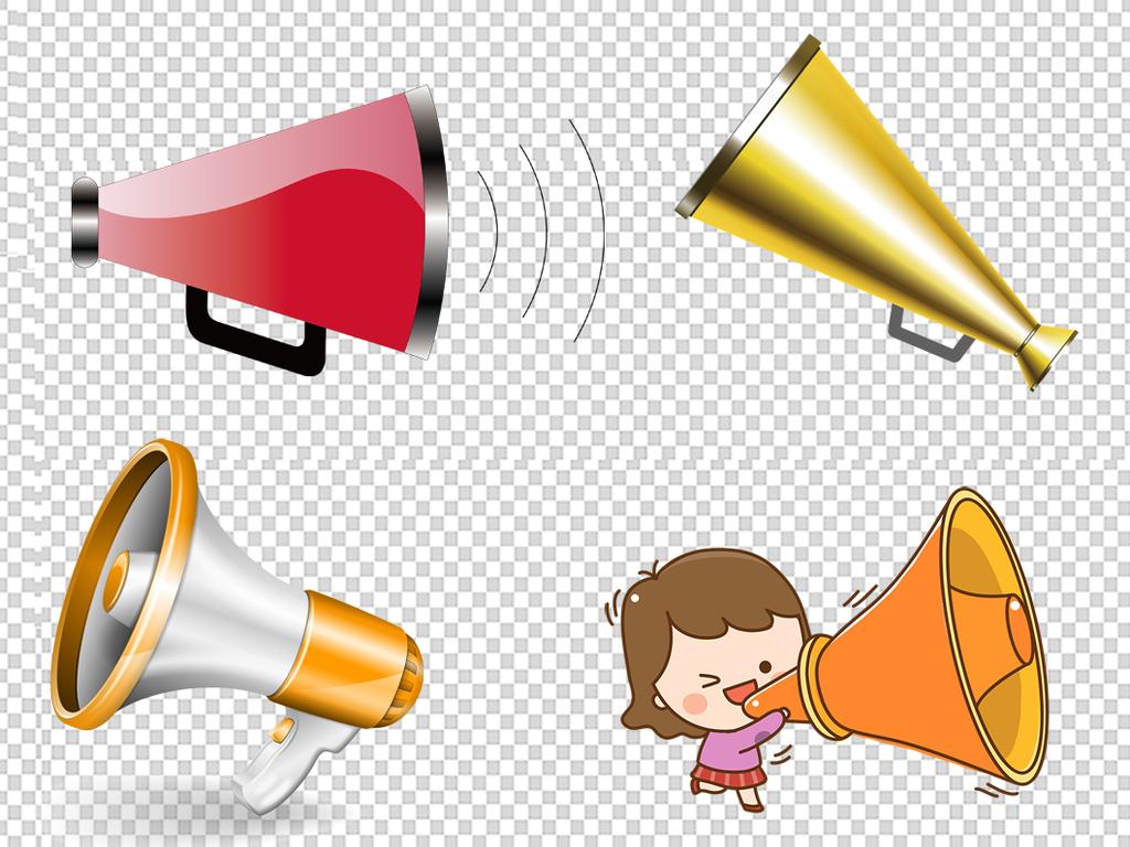 手拿喇叭商业促销售特价活动广播素材图片设计 高清模板下载 18.02MB 促销标签狗万·公牛_狗万最小_狗万反水怎么算