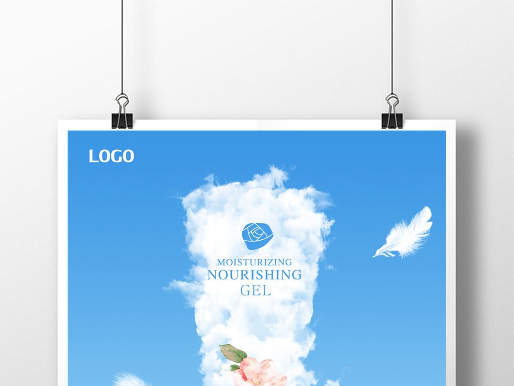 化妆品创意课程图片素材-psd设计图下载-辅助系统设计海报设计化妆机械下载图片