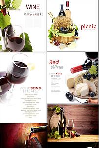 清新唯美葡萄酒红酒庄园海报背景图
