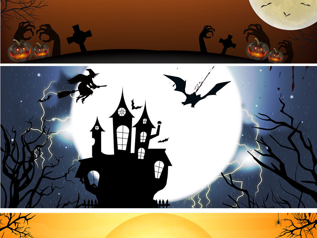 卡通鬼节恐怖活动万圣节海报背景设计图片素材 模板下载 19.20MB 其