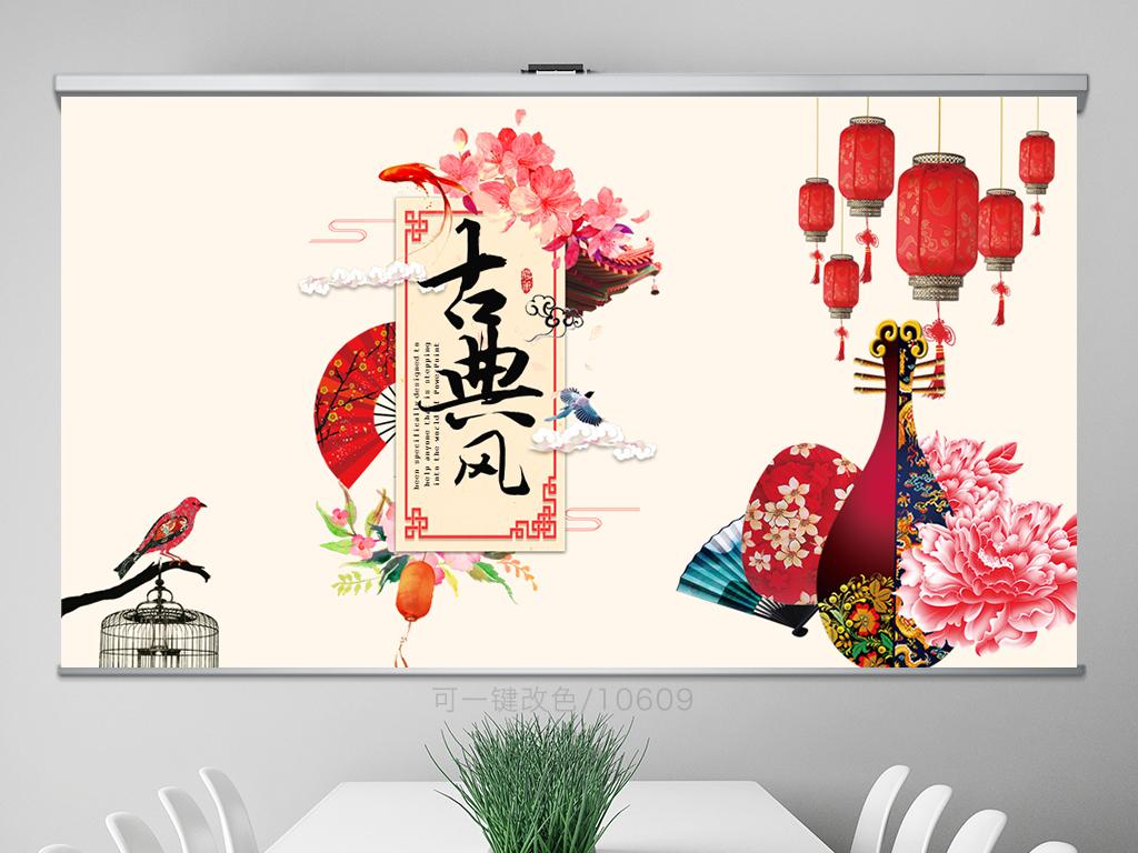 红色传统古典水墨中国风ppt封面含PS模板下载 45.83MB 工作总结PPT