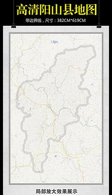 清远市阳山县的gdp_阳山县地图 阳山县卫星地图 阳山县高清航拍地图 阳山县高清卫星地图 阳山县2017年卫星地图 中国