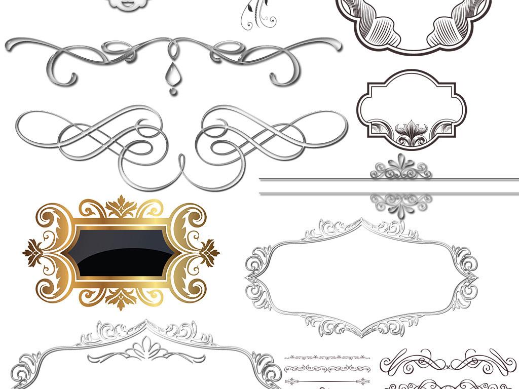设计元素 花纹边框 高端欧式花纹花边花样卷花复古装饰素.