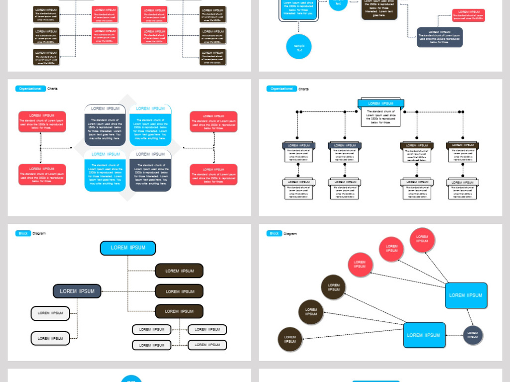 商务通用企业组织架构团队介绍ppt模板图片