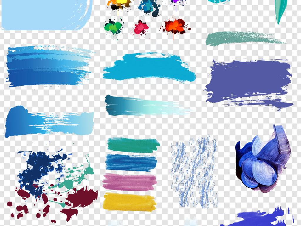 蓝色墨迹笔刷png海报素材图片 模板下载 49.87MB 办公商务大全 生活工作图片